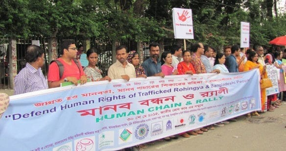 Bangladesh, human trafficking protest chain, Solidarity Center