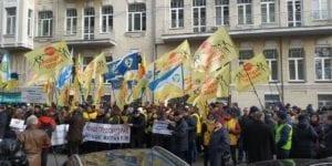 Ukraine, labor law protest, unions, Solidarity Center