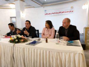 Tunisia, covid-19, coronavirus, call center, UGTT, Solidarity Center