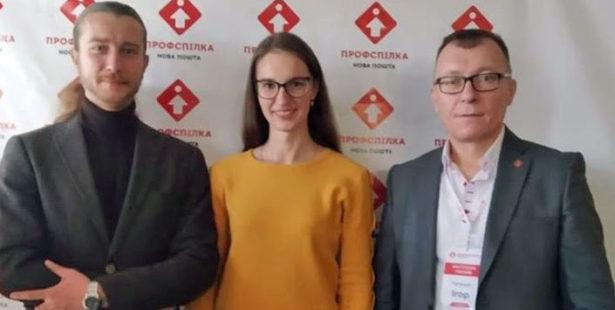 Ukraine, Nova Poshta, covid-19, worker rights, coronavirus, unions, Solidarity Center