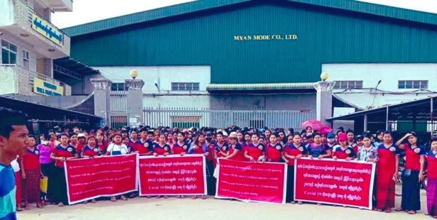 Myanmar, garment workers, COVID-19, coronavirus, worker rights, Solidarity Center