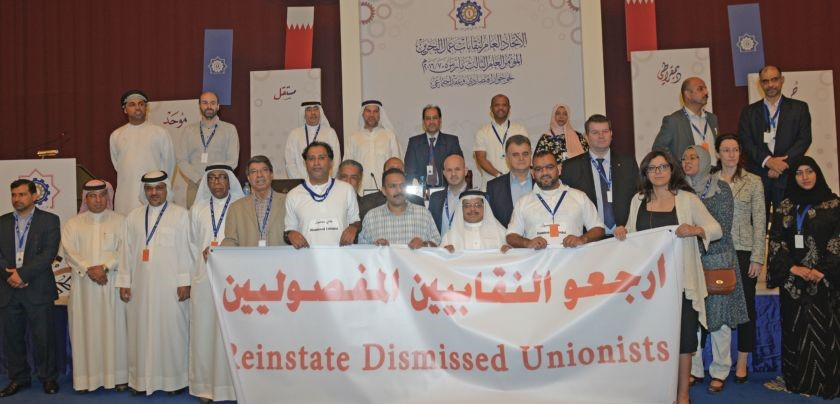 Bahrain, worker rights, unions, Solidarity Center