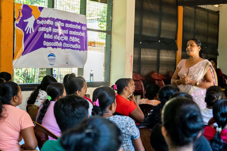 Sri Lanka, Trafficking program, worker rights, forced labor, human trafficking, Solidarity Center