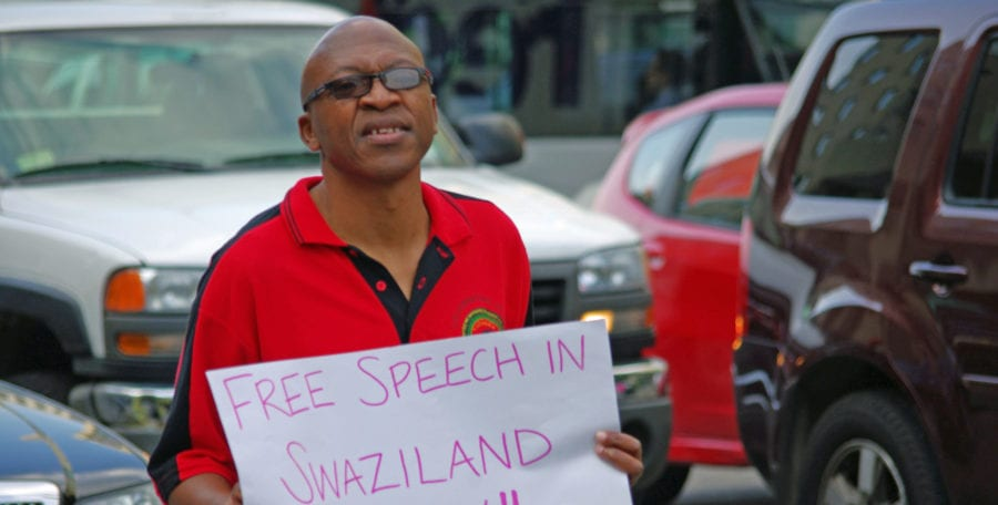 eSwatini, Swaziland, worker rights, human rights, Solidarity Center