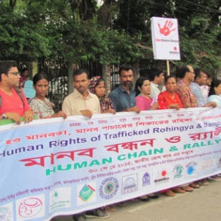 Workers Rights Key to Ending Trafficking
