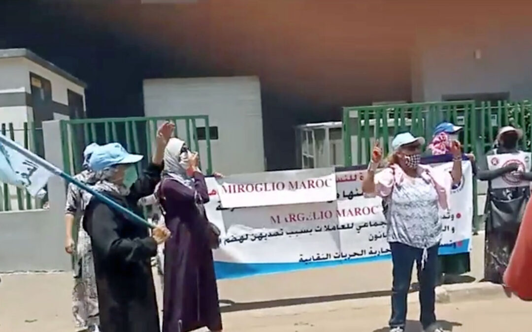 Morocco garment workers rallying because they were fired for reporting COVID safety violations, Solidarity Center