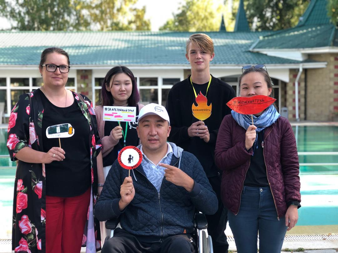'Information Is the Key': Empowering Kyrgyzstan's Young Workers