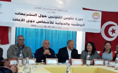 Tunisia Union Campaign Wins Big Victory for Workers with Disabilities