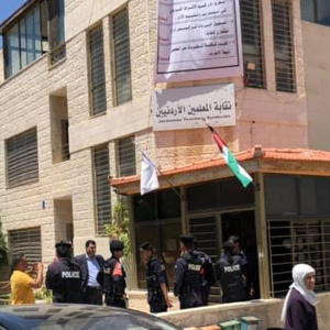 Jordan Teachers 'Will Not Back Down' in Face of Assaults on Union