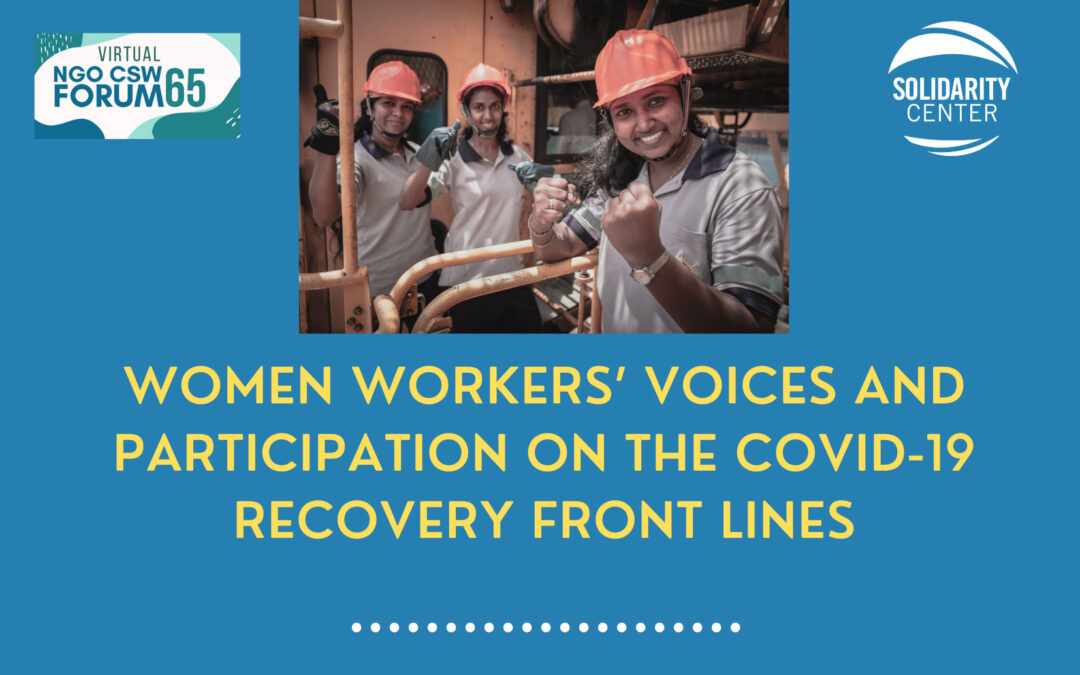 CSW, UN, gender-based violence at work, Solidarity Center
